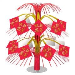 Chinese New Year Cascade Centrepiece