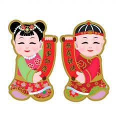 Chinese New Year Children Cutout Decorations (Pack of 2)