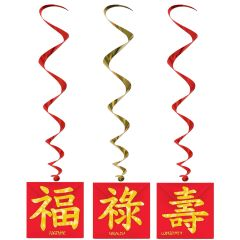 Asian Hanging Swirl Decorations (Pack of 3)