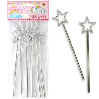 Silver Plastic Star Wands (Pack of 8)